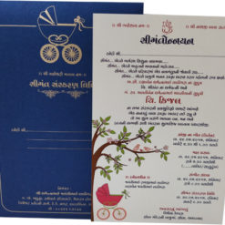 Wedding Card | Indian Wedding Cards | Wedding Invitation Cards In Ahmedabad, India, Usa and Uk 6076-247x247 Wedding Card In mehsana | Wedding Cards In mehsana Anniversary Cards Birthday Cards Box Wedding Cards Christian Wedding Cards Customized Wedding Cards Designer Wedding Cards Eduedu Elephant Theme Cards Engagement Cards Exclusive Wedding Cards Hindu Wedding Cards House Warming Cards Indian Wedding Cards Invitation Cards Kankotri Muslim Wedding Cards New Arrivals Occasion Cards Peacock Theme Cards RSVP Scroll Wedding Cards Sikh Wedding Cards Special Occasion Wedding Cards Sweet Sixteen Cards Theme Cards Wedding Cards WritersOnline  Wedding Store wedding invitation Wedding Cards Store wedding cards mehsana Wedding Cards Manufacturers wedding cards in mehsana wedding cards collection wedding cards invitation printing service invitation cards in mehsana Invitation Cards Invitation Card For Wedding Hindu Wedding Cards Designer Wedding Cards Customized Wedding Cards