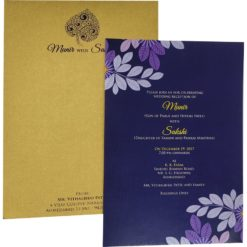 Wedding Cards In Tamil Nadu Wedding Invitation Cards Near