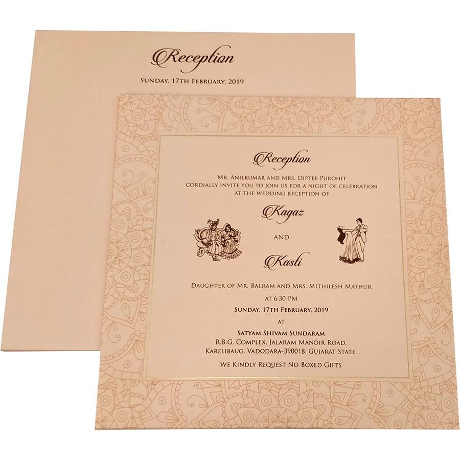 409 – Wedding Card | Indian Wedding Cards | Wedding Invitation Cards In  Ahmedabad, India, Usa and Uk