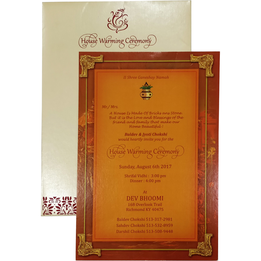 hw05  housewarming invitationsmetro cards ahmedabad