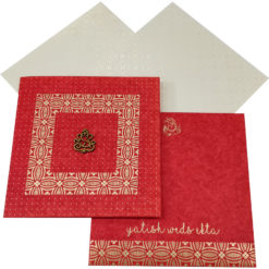 Wedding Card | Indian Wedding Cards | Wedding Invitation Cards In Ahmedabad, India, Usa and Uk 332-247x247 Invitation Card Sample Customized Wedding Cards Designer Wedding Cards Exclusive Wedding Cards Indian Wedding Cards Invitation Cards Wedding Cards  Wedding Store Wedding Cards Store Wedding Cards Manufacturers Invitation Card Sample Invitation Card Format Invitation Card For Wedding