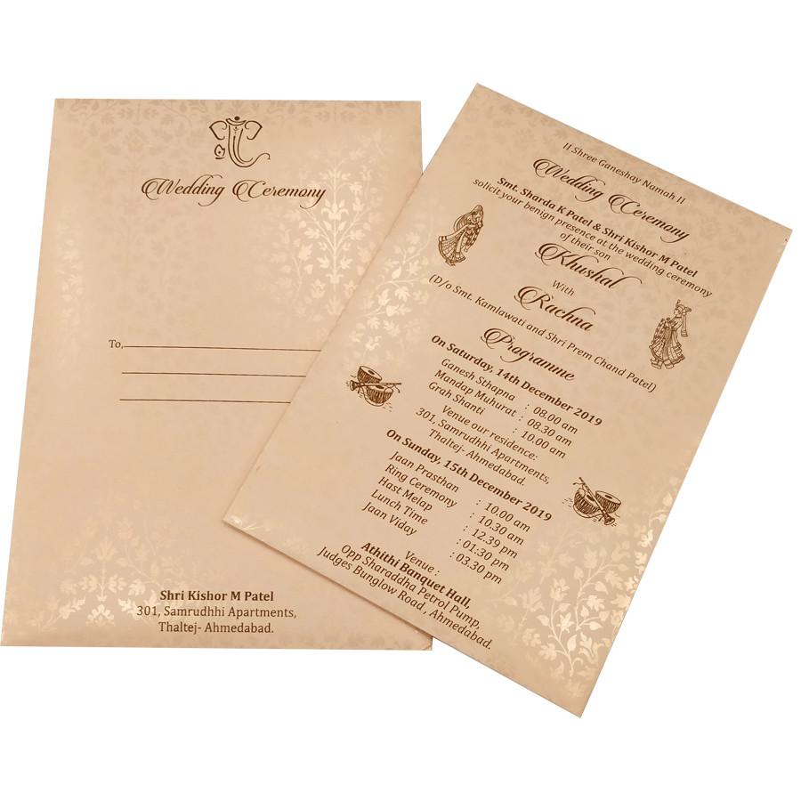 434 Wedding Card Indian Wedding Cards Wedding Invitation Cards In Ahmedabad India Usa and Uk